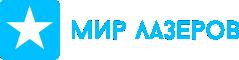 https://mirlazerov.com/templates/MIR21/images/logomain.png